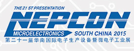 2015�ڶ�ʮһ�컪�Ϲ�ʵ�������豸��΢���ӹ�ҵչ��NEPCON South China��